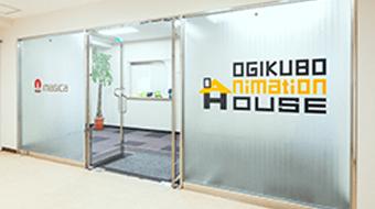 Ogikubo Animation House