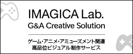 IMAGICA Lab. G&A Creative Solution